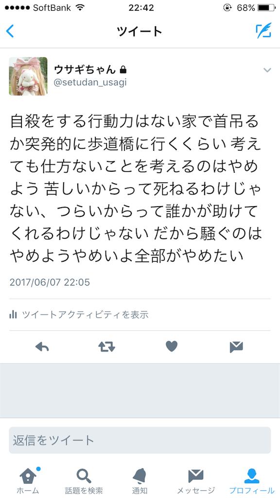 f:id:chihiro-1923-89-0001:20170614065859p:image