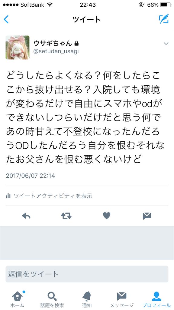 f:id:chihiro-1923-89-0001:20170614065928p:image