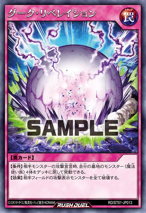 f:id:chihiro-amenomori:20200627164307j:plain