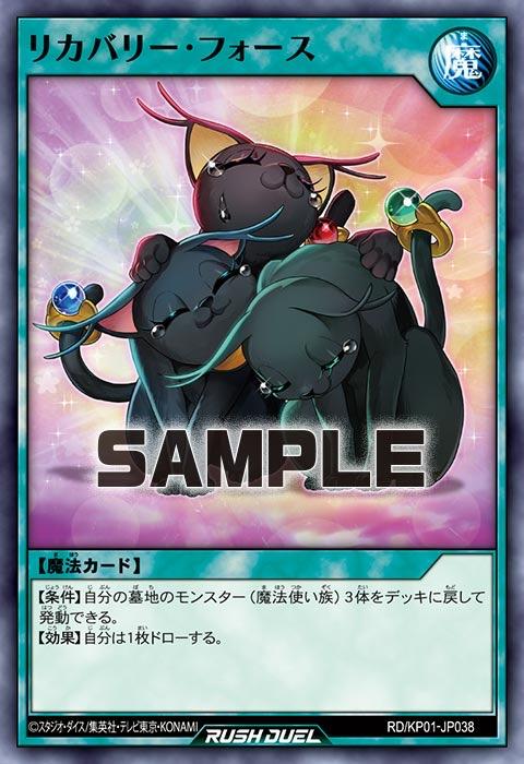 f:id:chihiro-amenomori:20200627164312j:plain