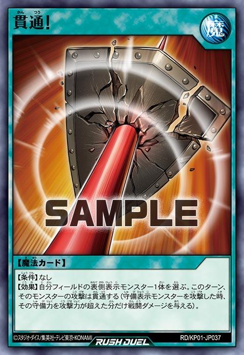 f:id:chihiro-amenomori:20200627164319j:plain