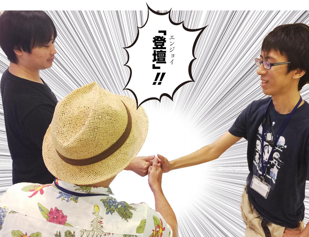 f:id:chihiro-hara:20180816124449j:plain