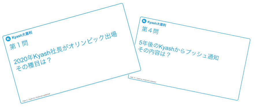 f:id:chihiro-hara:20190125110959p:plain
