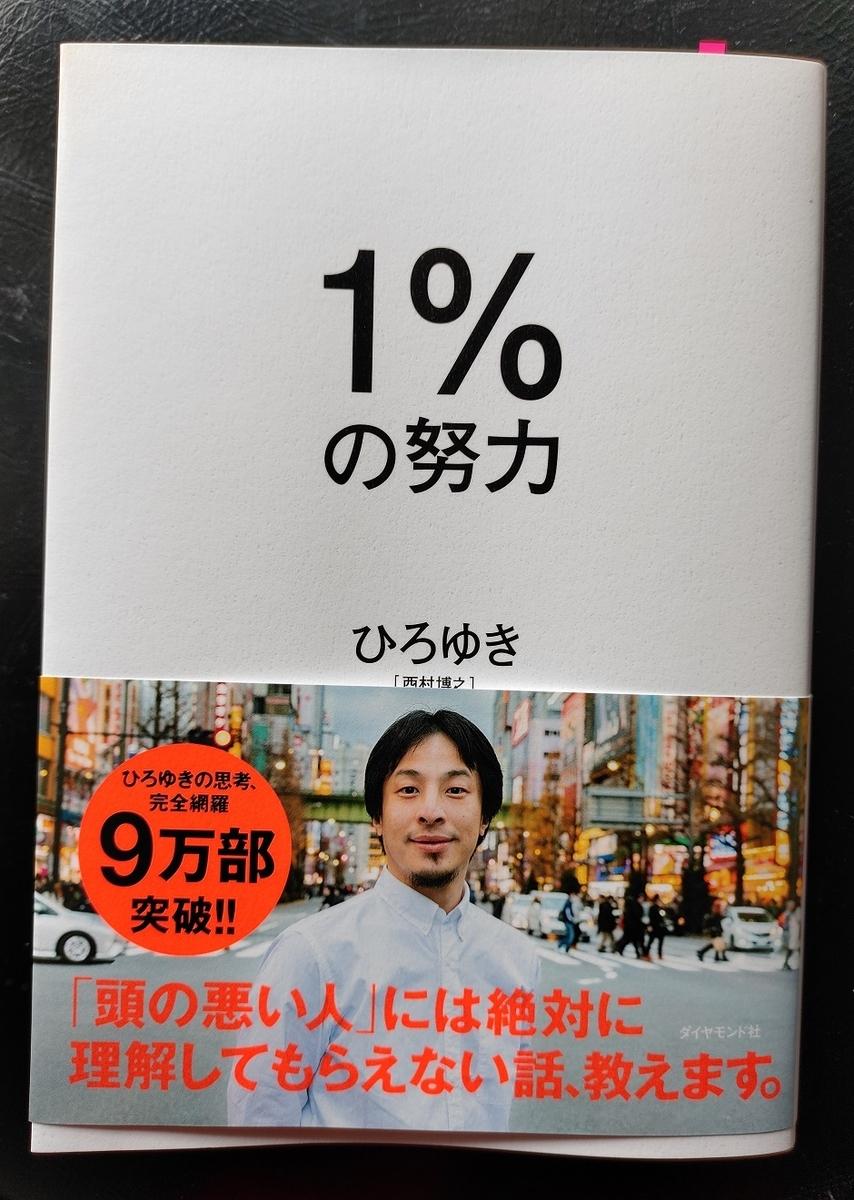 f:id:chihiro-i:20210505120823j:plain