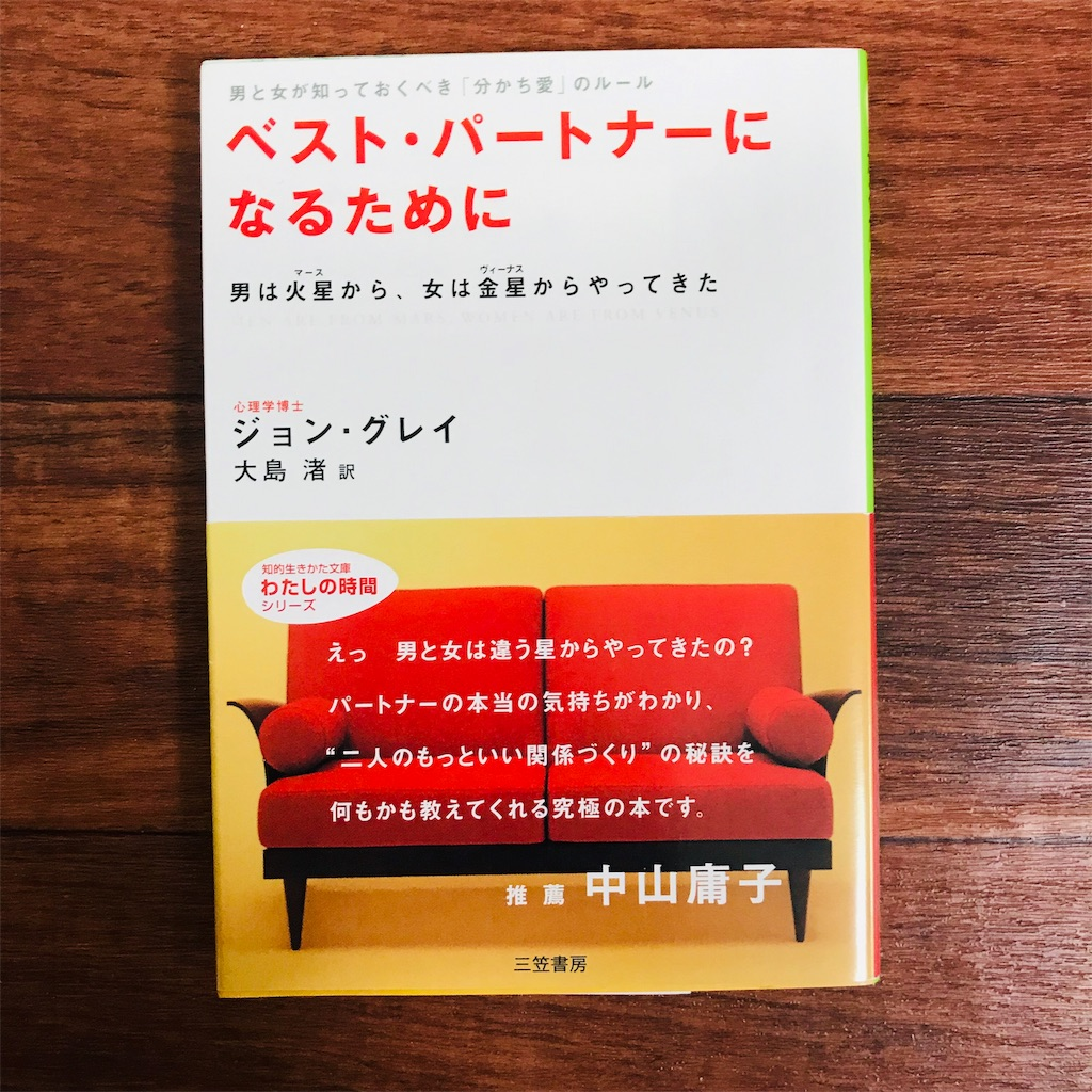 f:id:chihiro-kk:20181119143029j:image