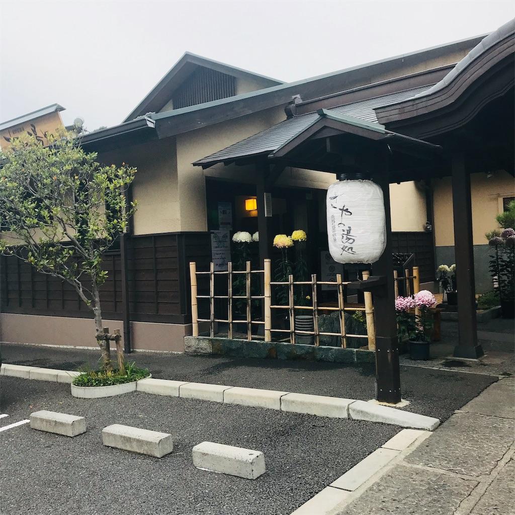f:id:chihiro-kk:20181123112237j:image