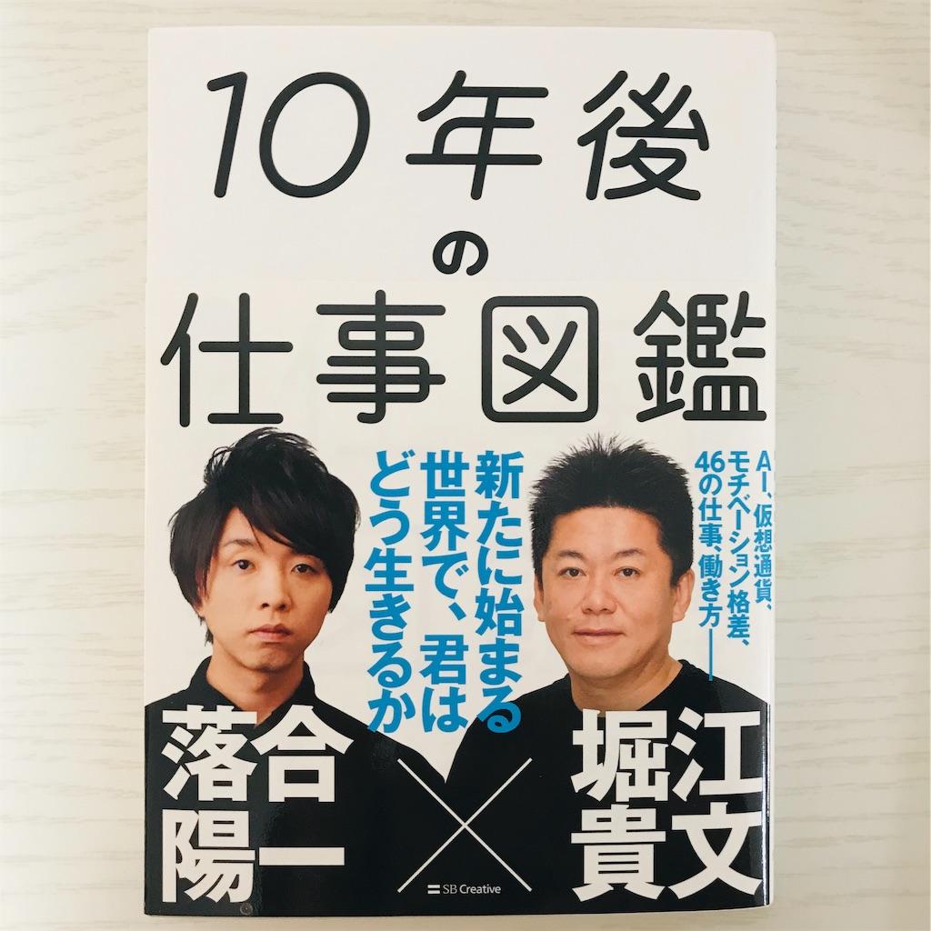 f:id:chihiro-kk:20181124002532j:image