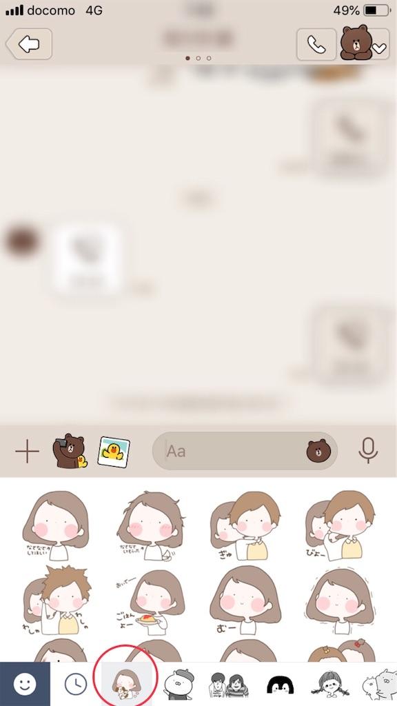 f:id:chihiro-kk:20181128093510j:image