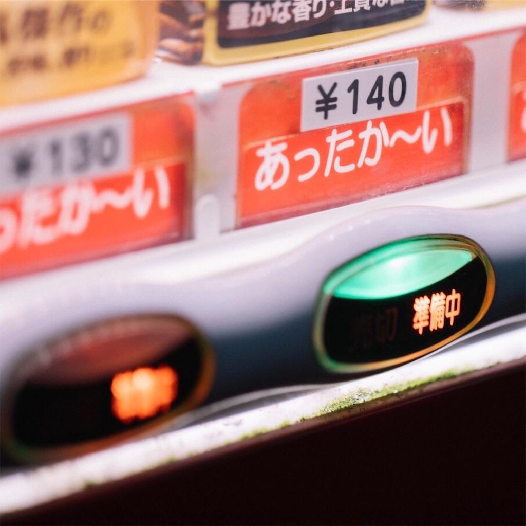 f:id:chihiro-kk:20181128230726j:image