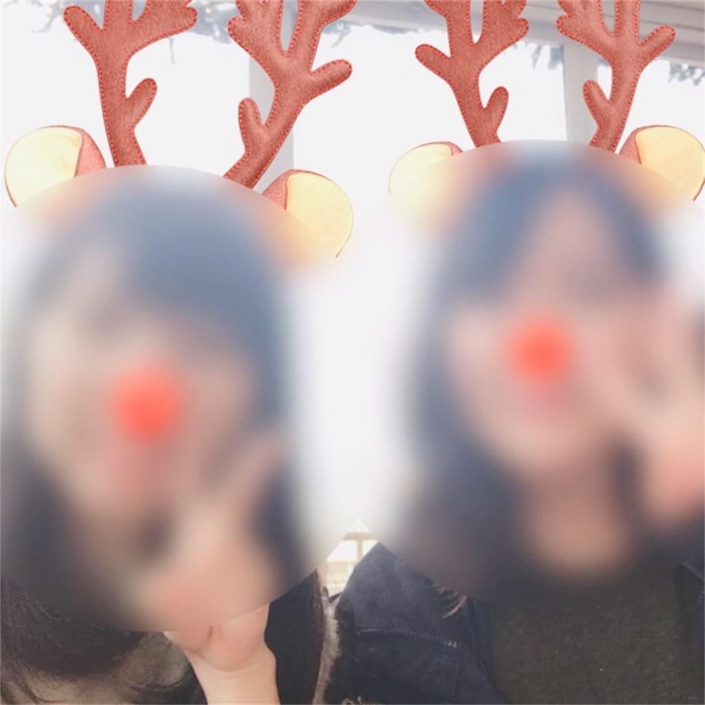 f:id:chihiro-kk:20181217192705j:image