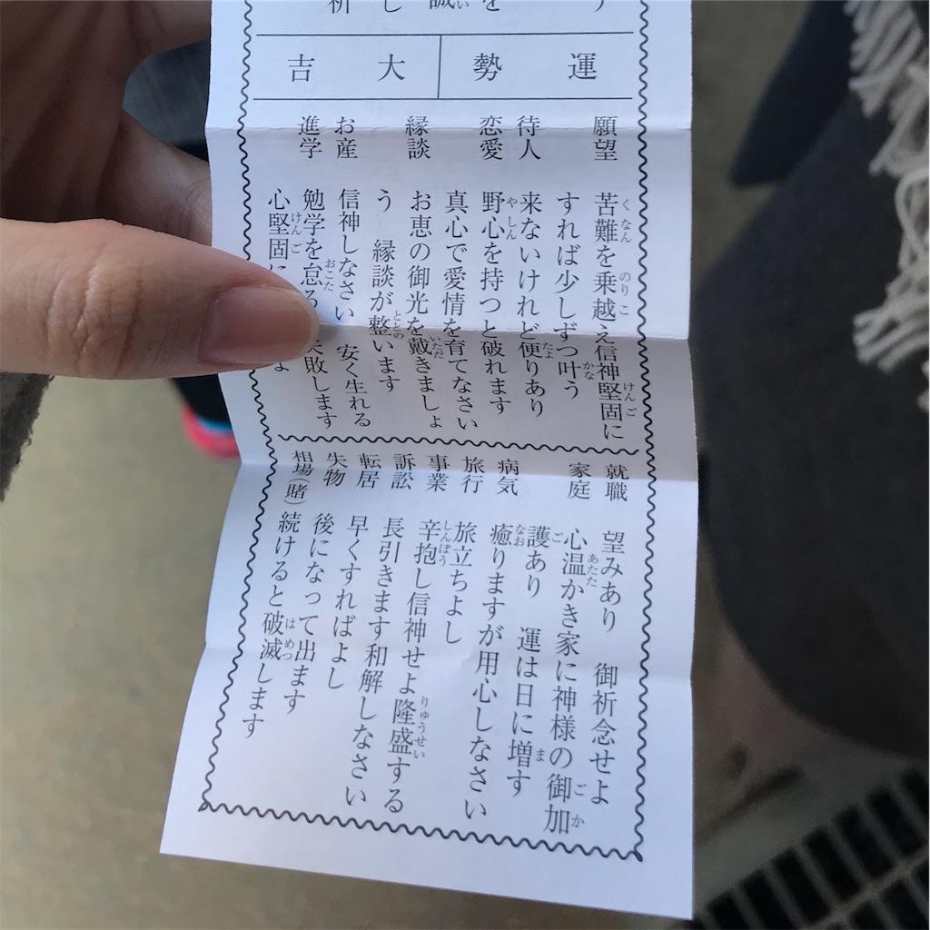 f:id:chihiro-kk:20190108154724j:image