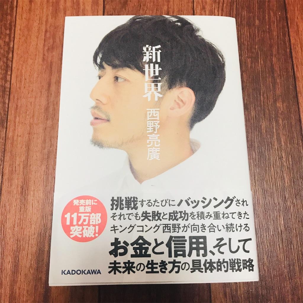 f:id:chihiro-kk:20190204142050j:image