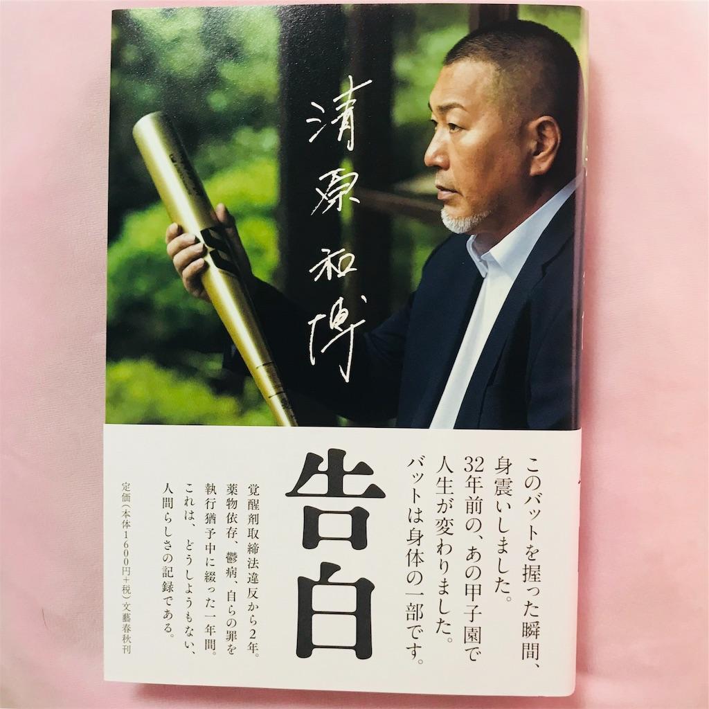 f:id:chihiro-kk:20190204142105j:image