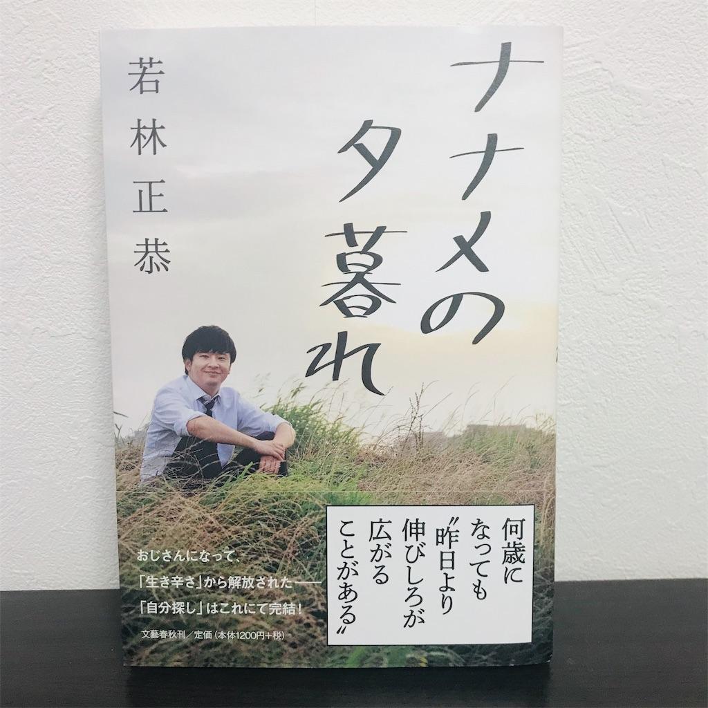 f:id:chihiro-kk:20190204142111j:image