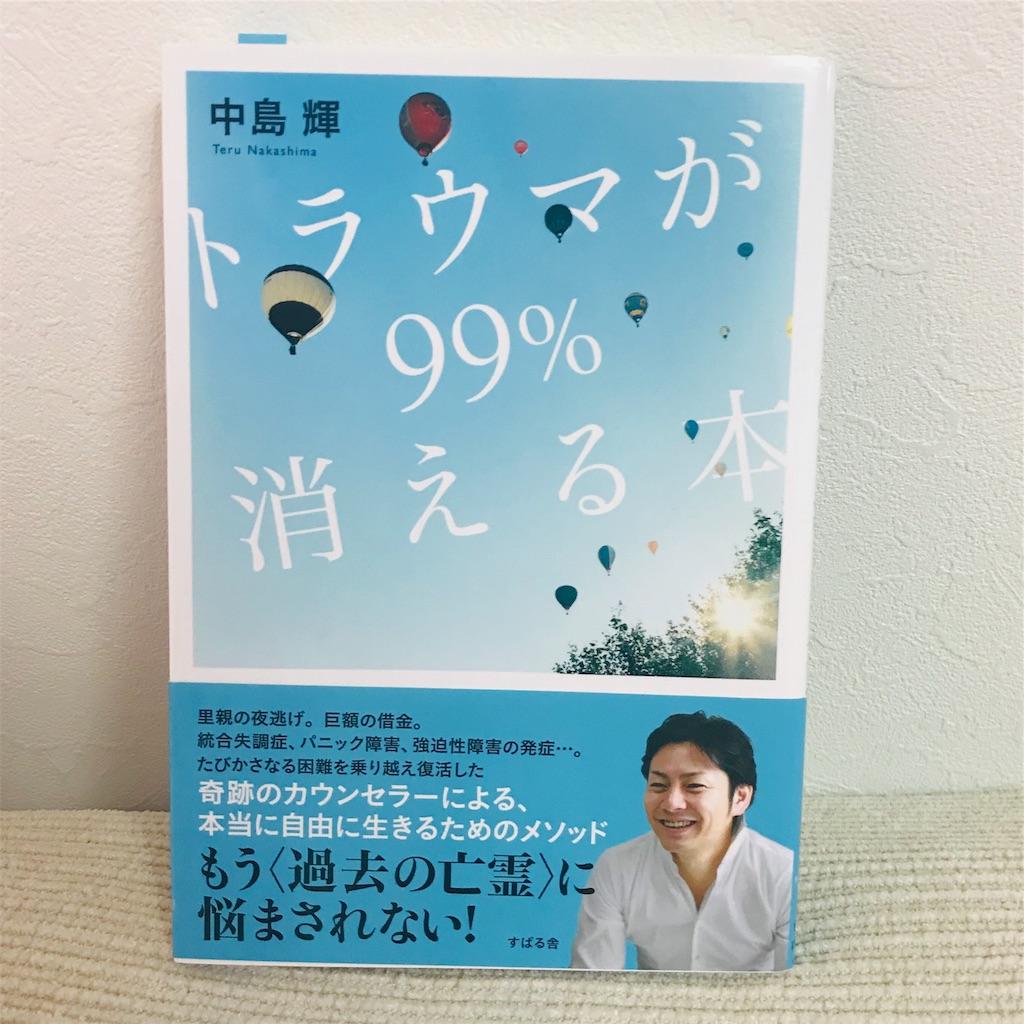 f:id:chihiro-kk:20190215155212j:image