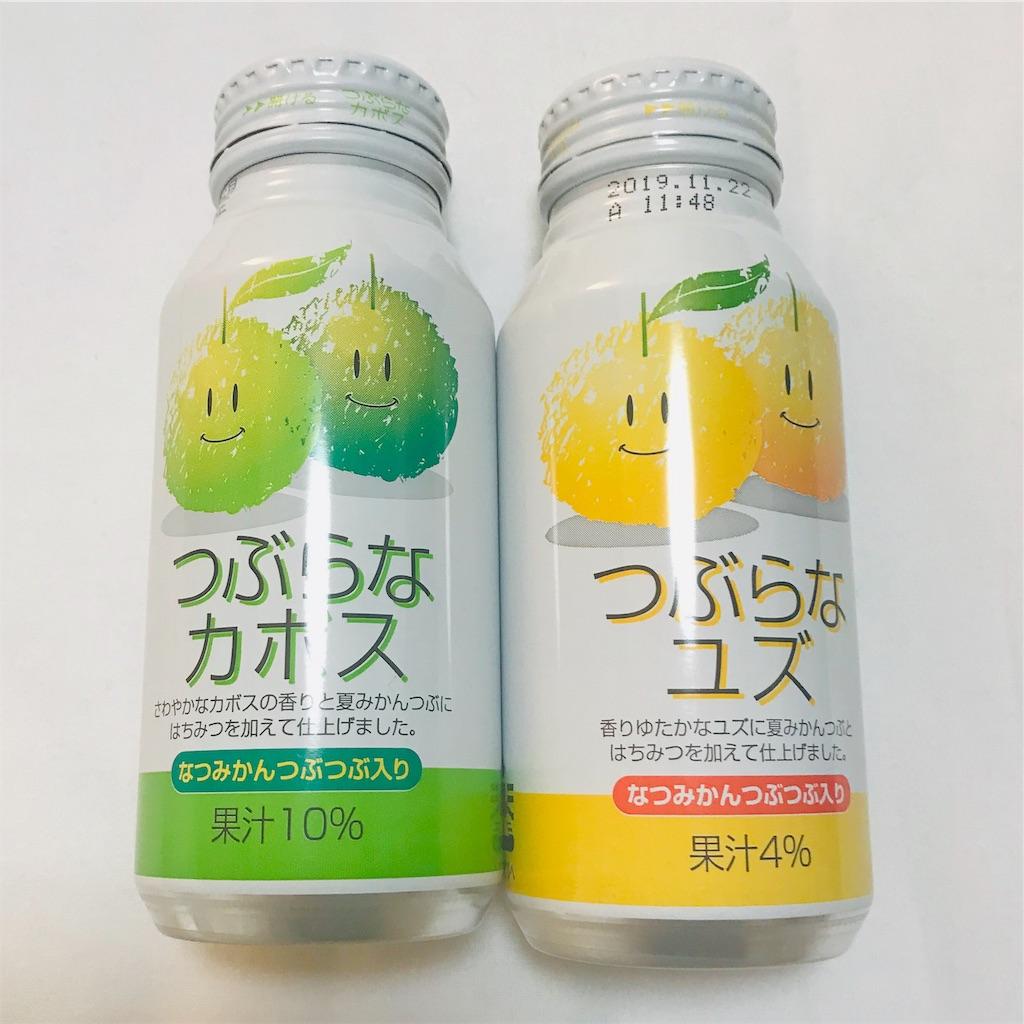 f:id:chihiro-kk:20190222220942j:image