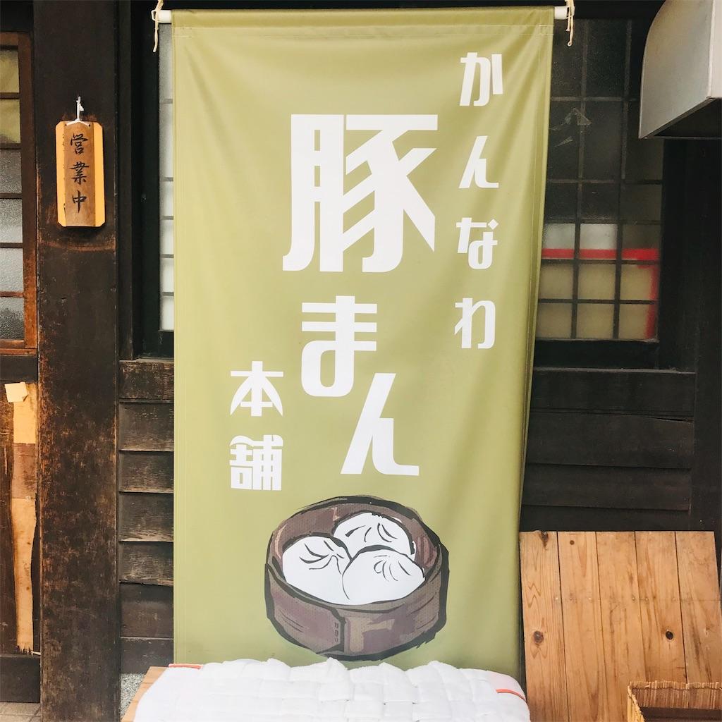 f:id:chihiro-kk:20190224222433j:image