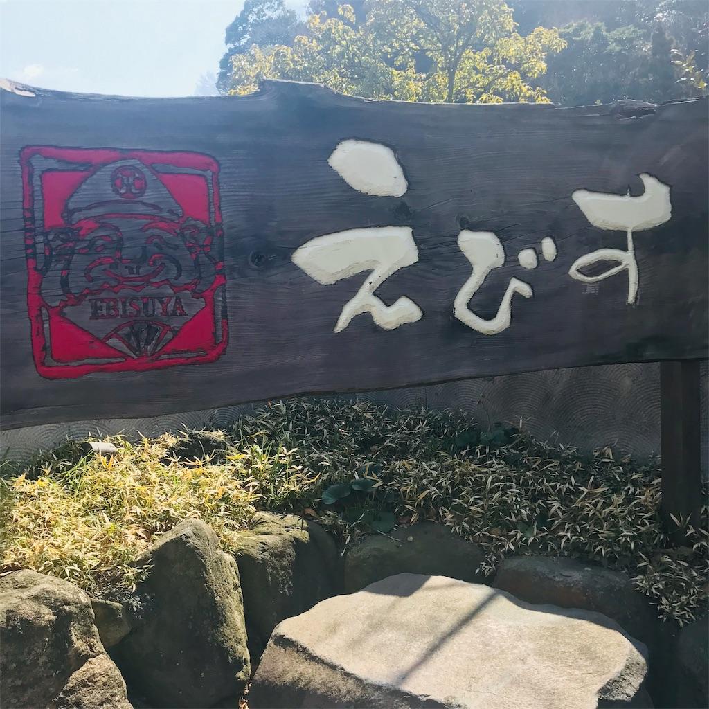 f:id:chihiro-kk:20190224225344j:image