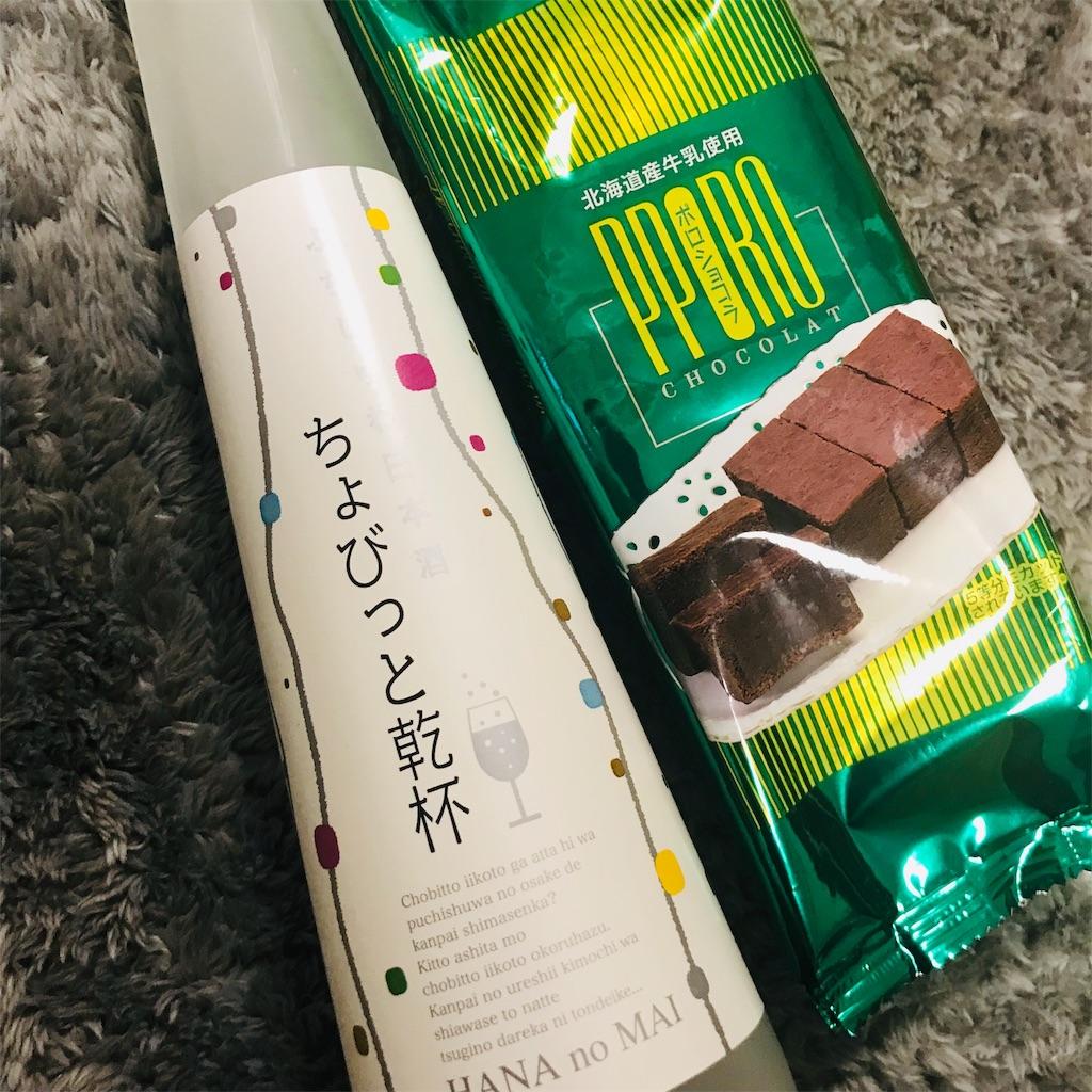 f:id:chihiro-kk:20190304182034j:image