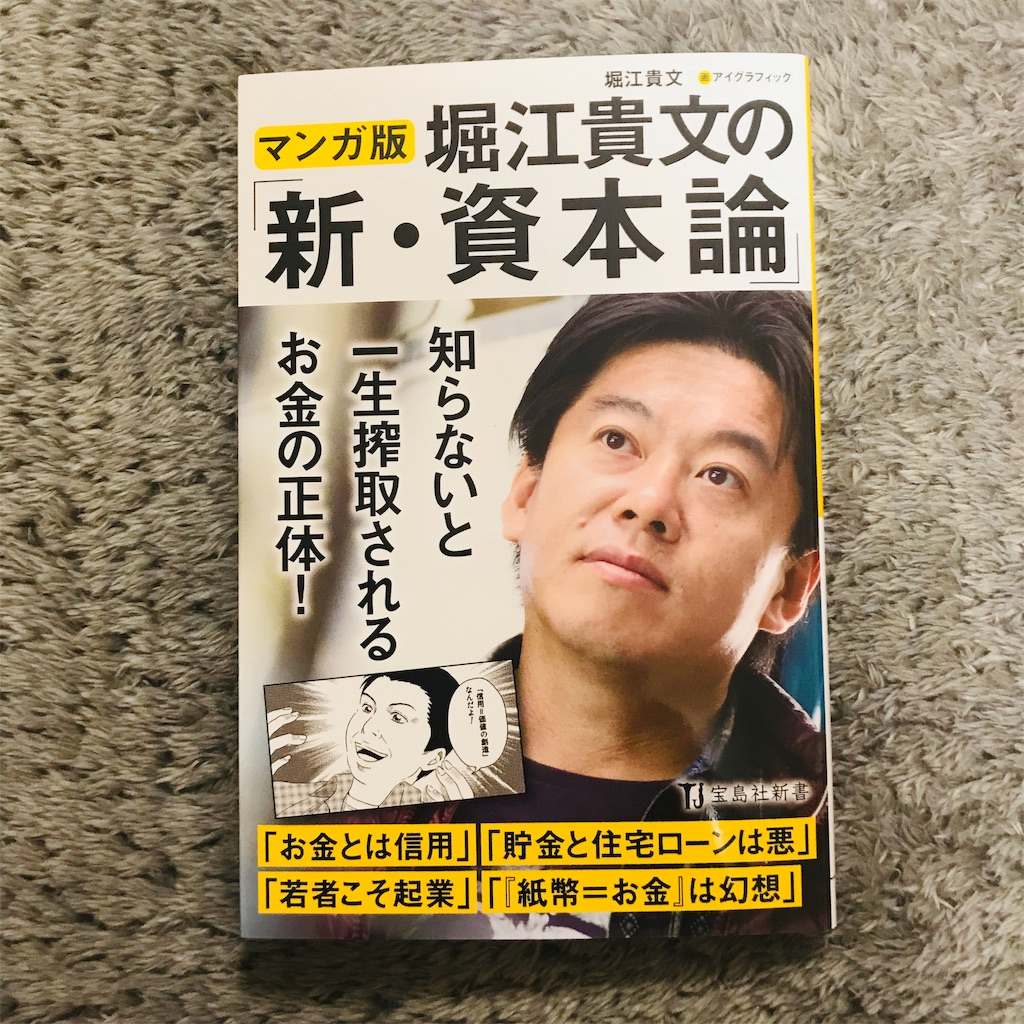 f:id:chihiro-kk:20190306014847j:image