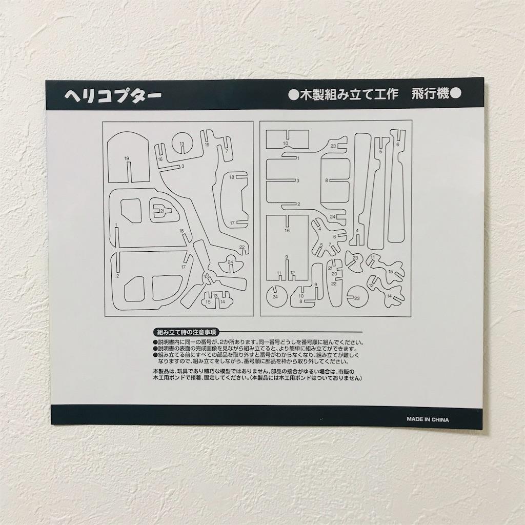 f:id:chihiro-kk:20190308184238j:image