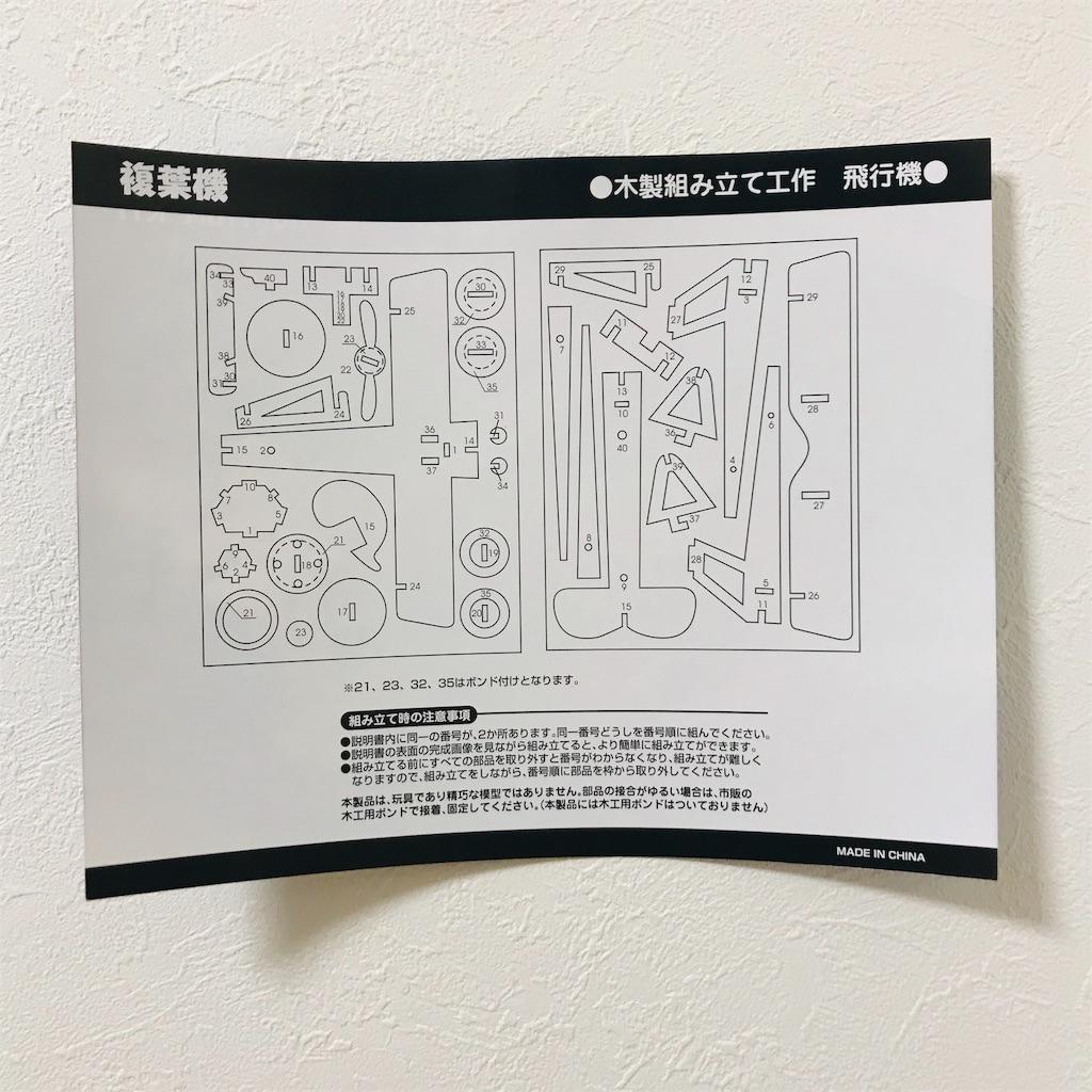 f:id:chihiro-kk:20190308184419j:image