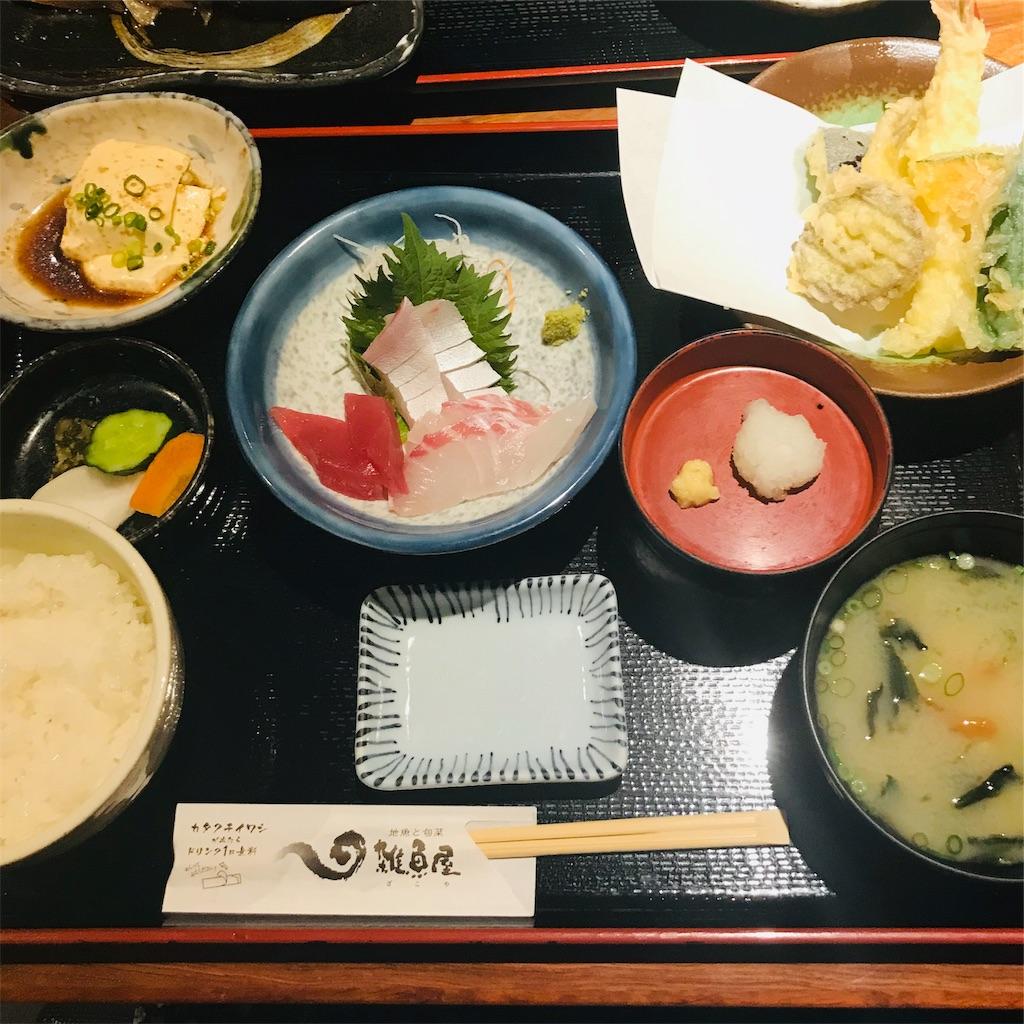 f:id:chihiro-kk:20190311152520j:image