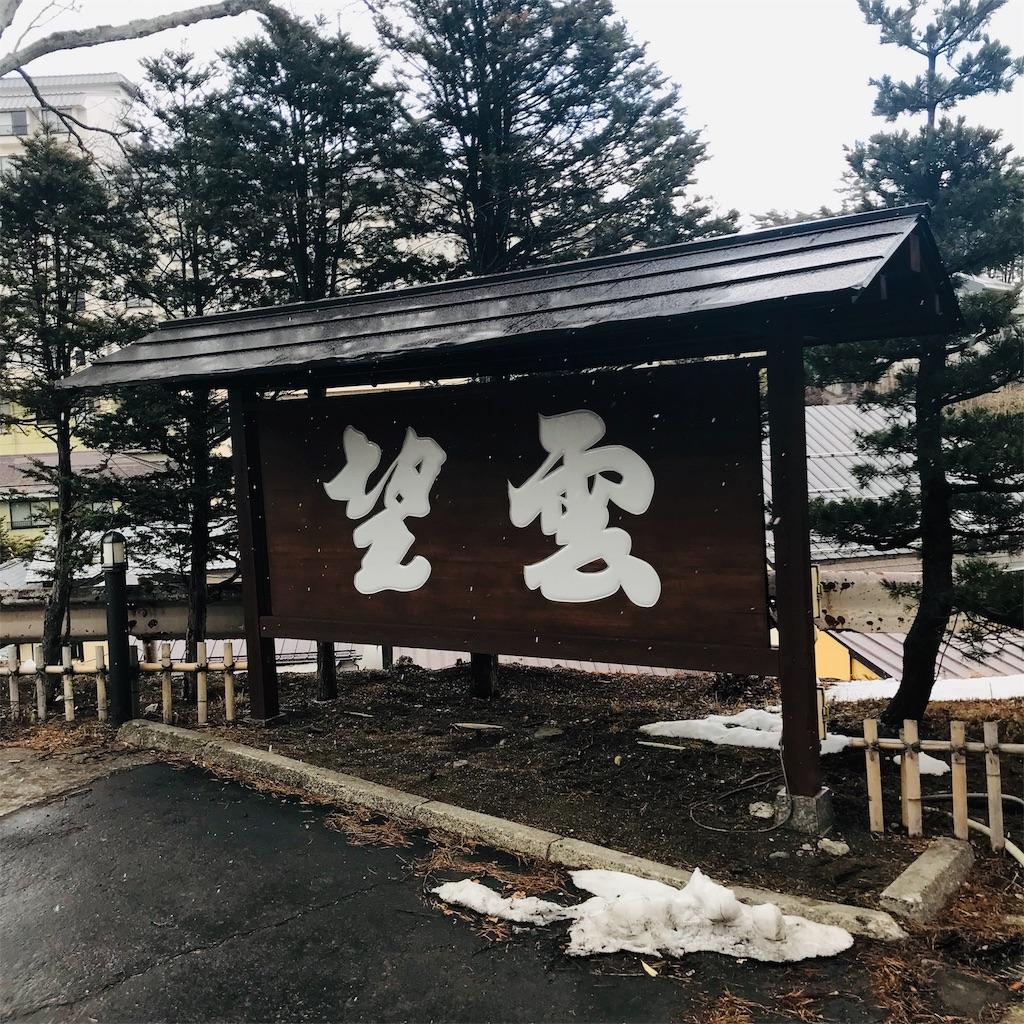 f:id:chihiro-kk:20190315144115j:image