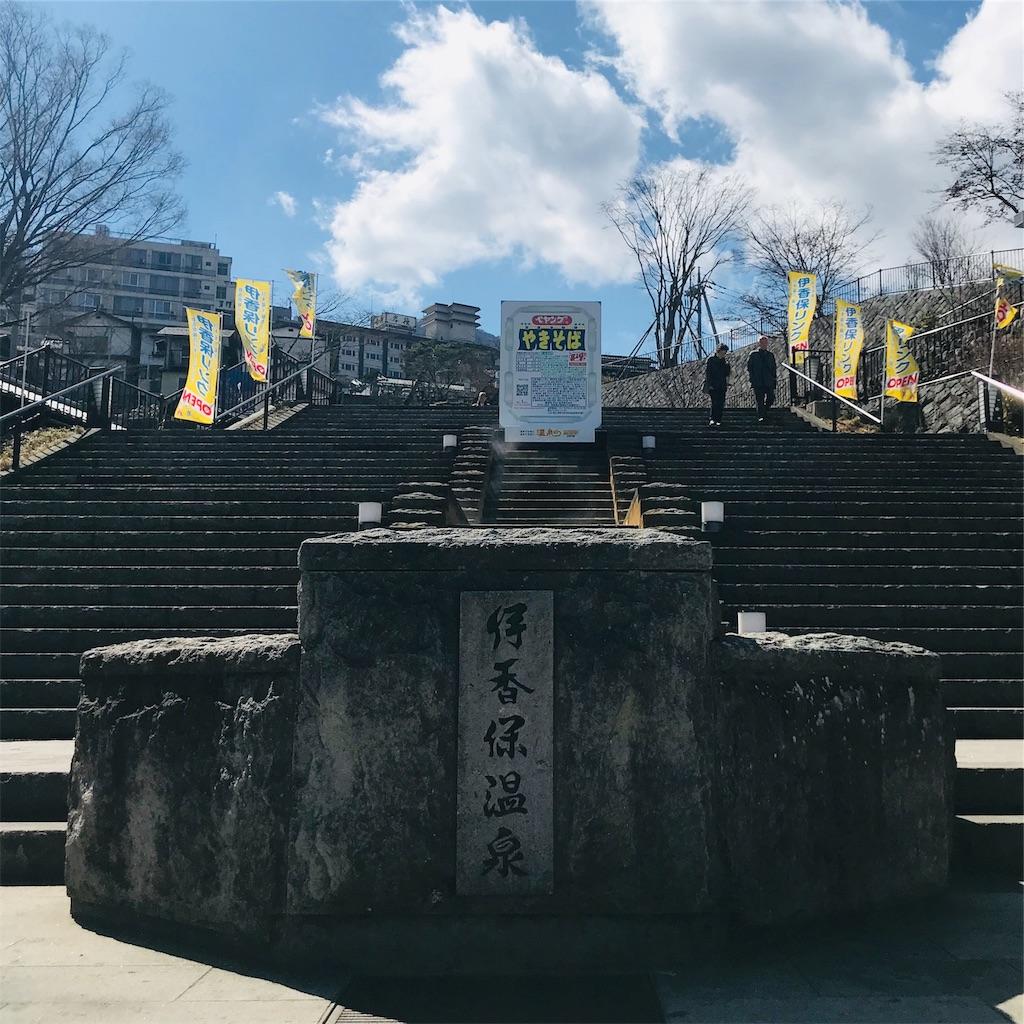 f:id:chihiro-kk:20190317141041j:image