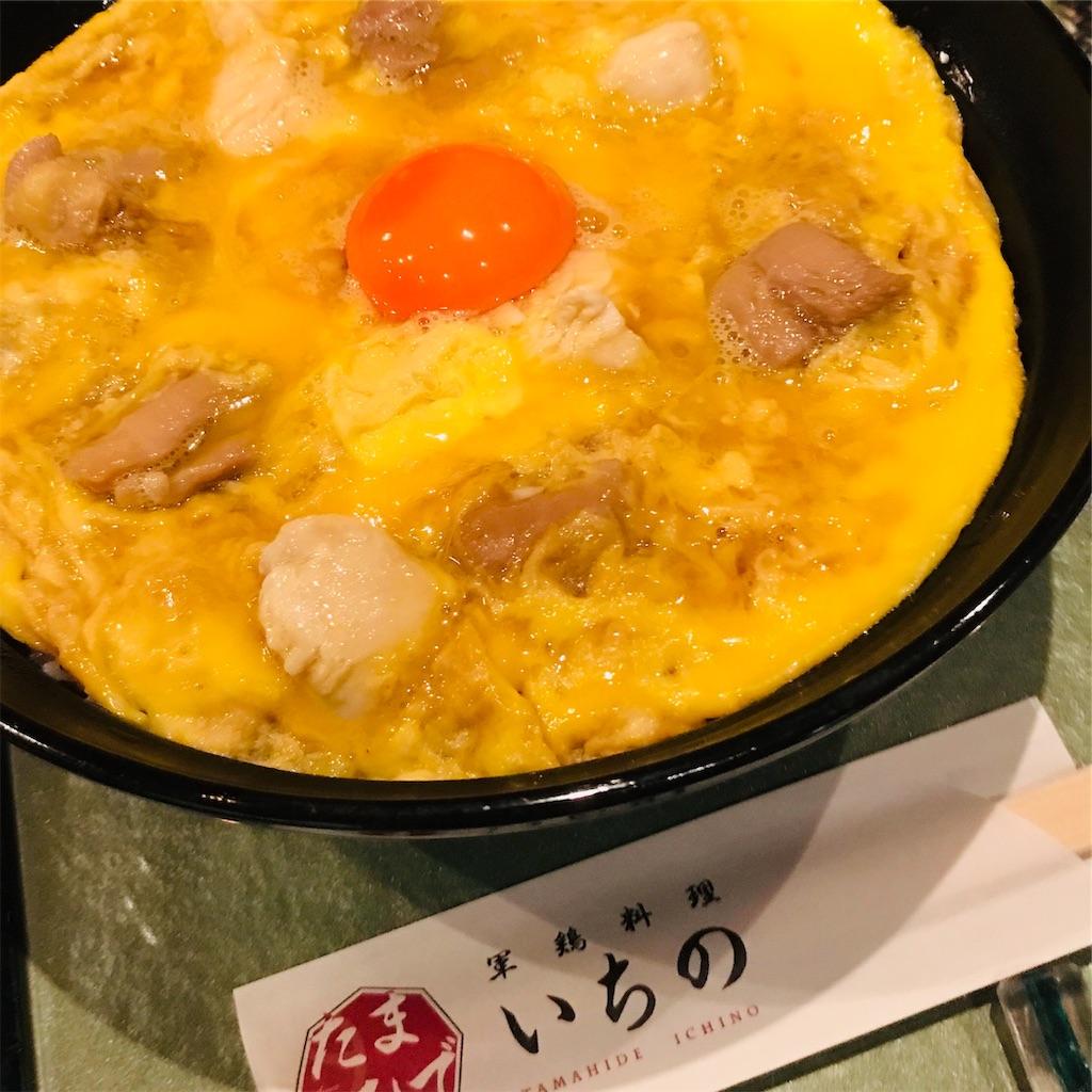 f:id:chihiro-kk:20190430072803j:image