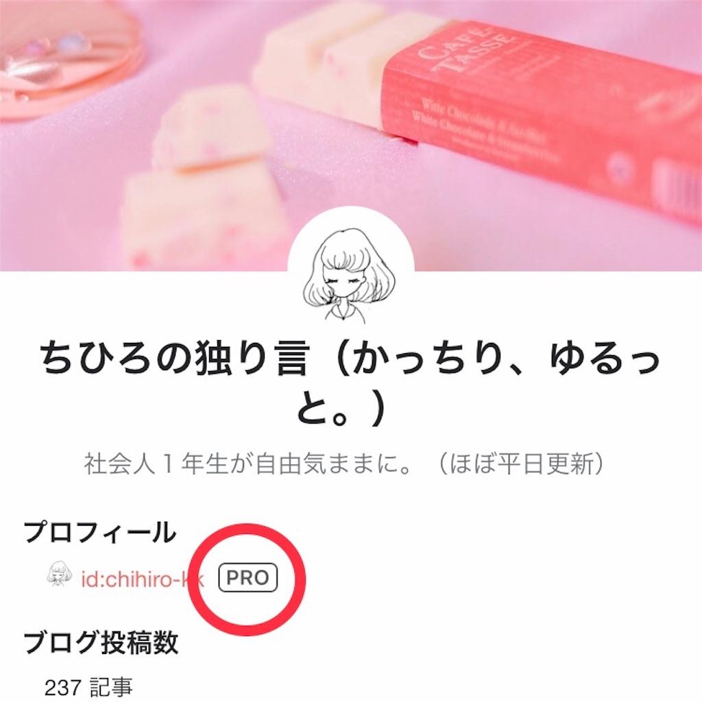 f:id:chihiro-kk:20190509071635j:image