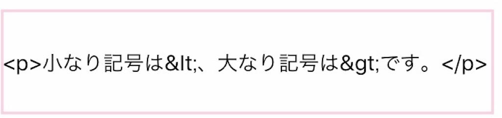 f:id:chihiro-kk:20190514065756j:image