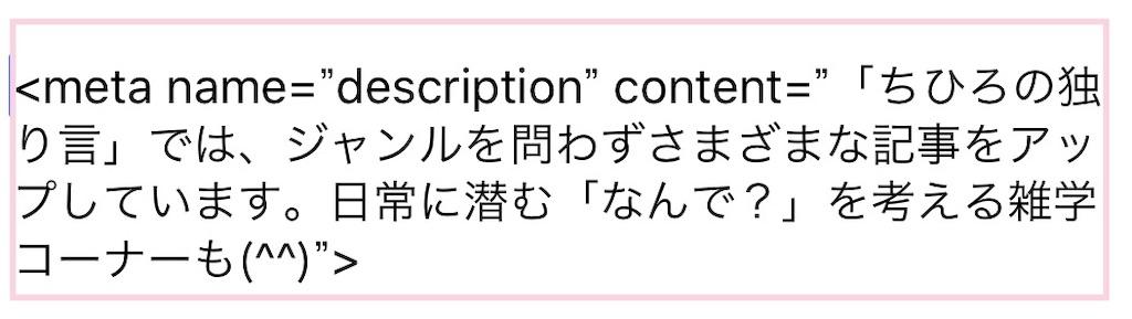 f:id:chihiro-kk:20190531081501j:image