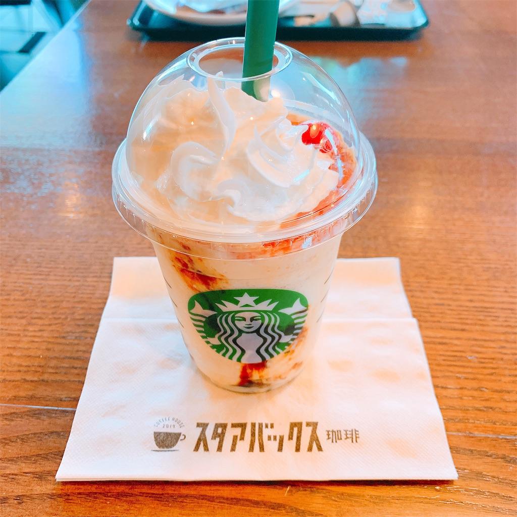 f:id:chihiro-kk:20190604070501j:image
