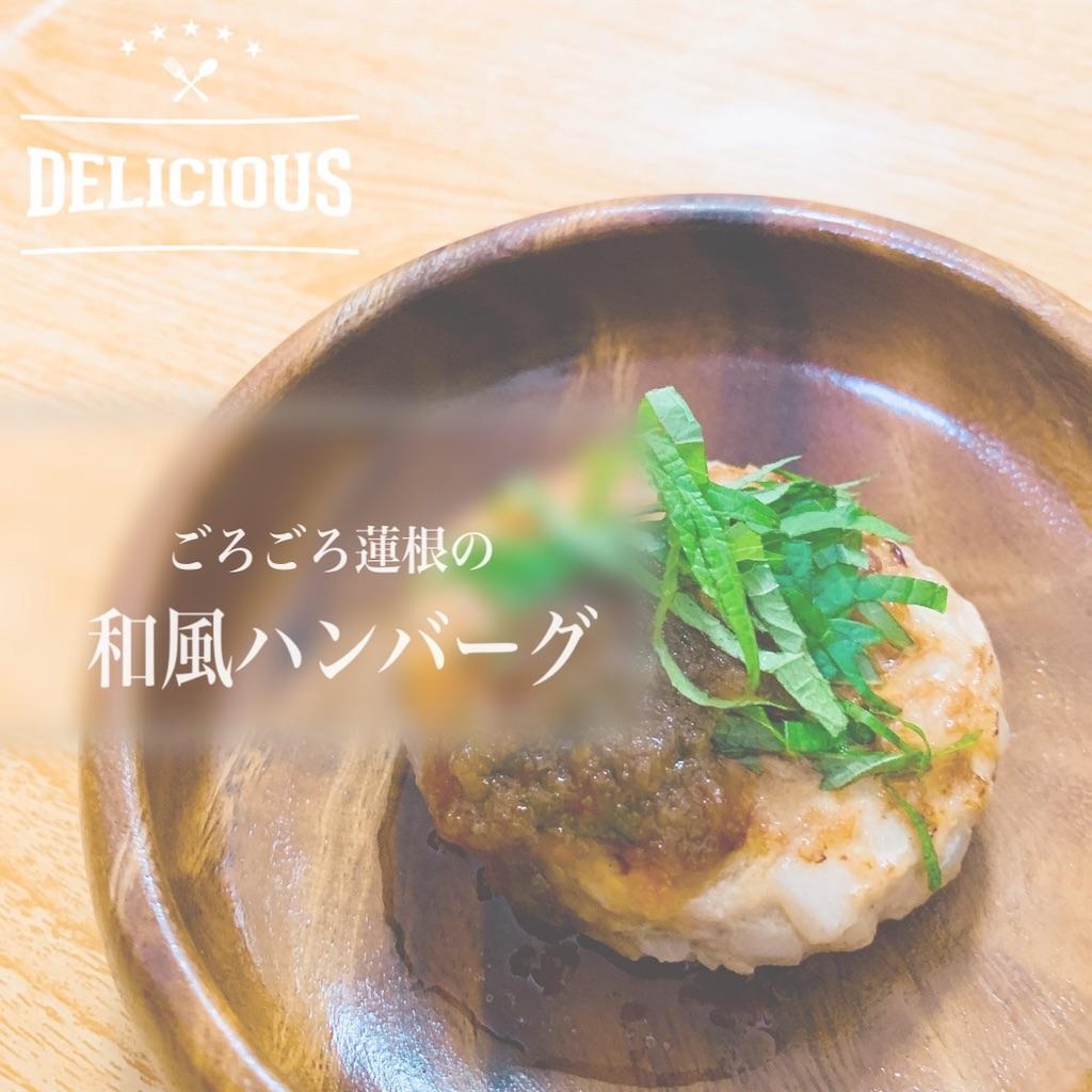 f:id:chihiro-kk:20200127010925j:image