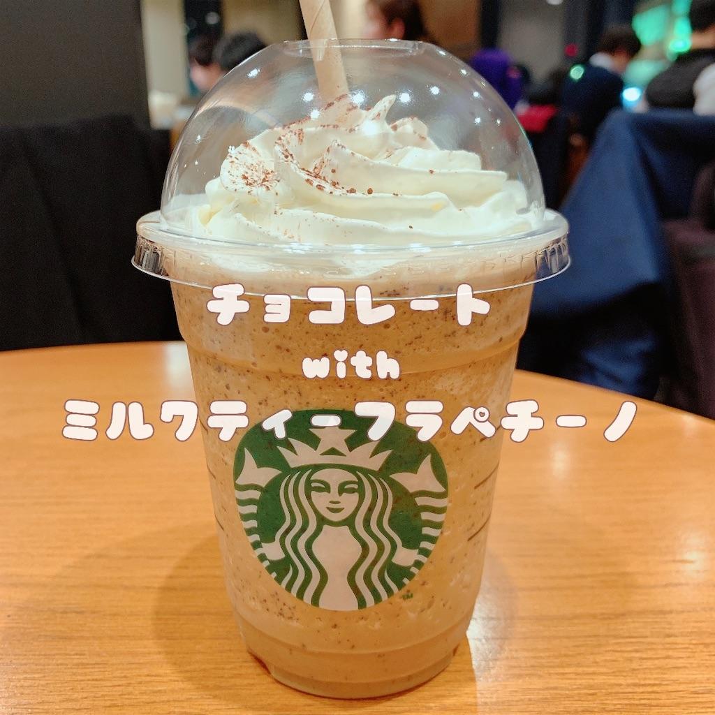 f:id:chihiro-kk:20200201163135j:image