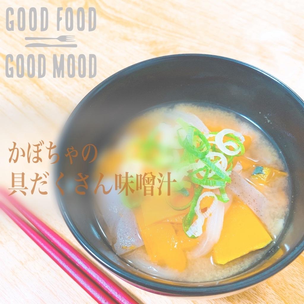 f:id:chihiro-kk:20200202163726j:image