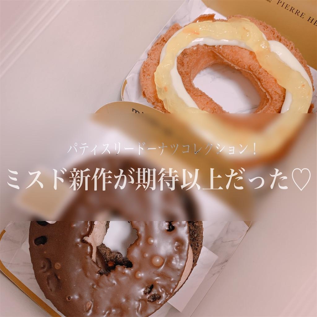 f:id:chihiro-kk:20200210155305j:image