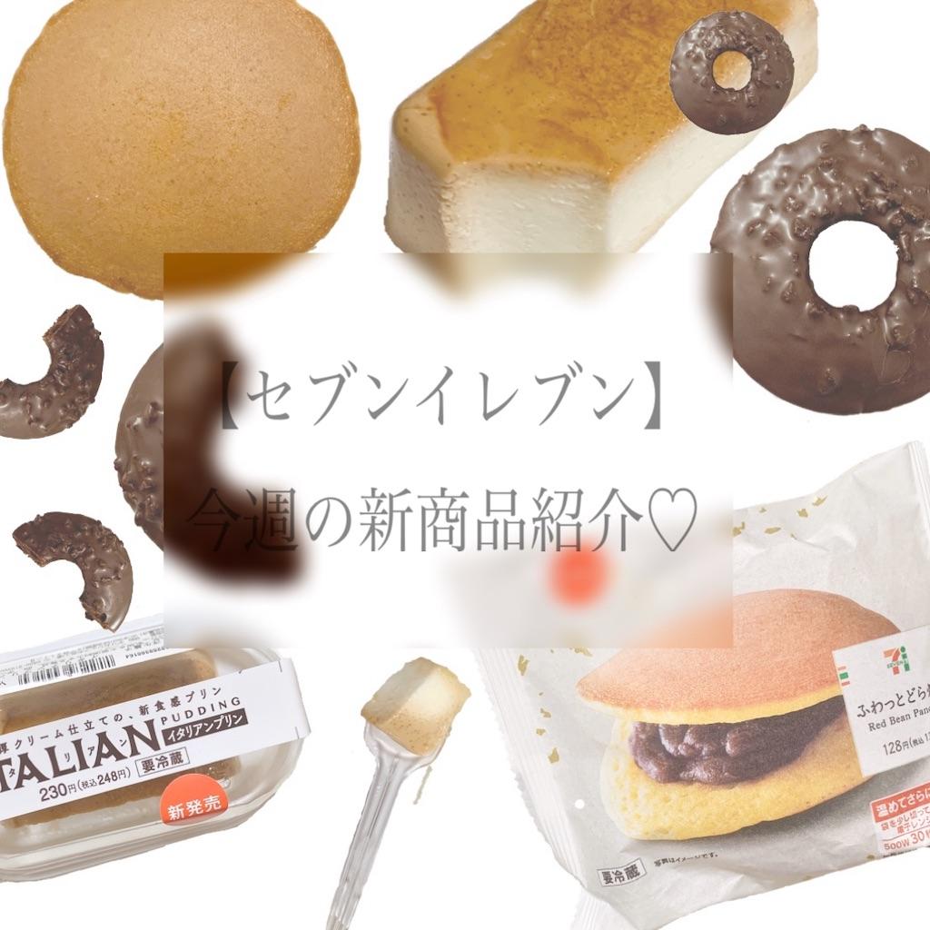 f:id:chihiro-kk:20200217102002j:image
