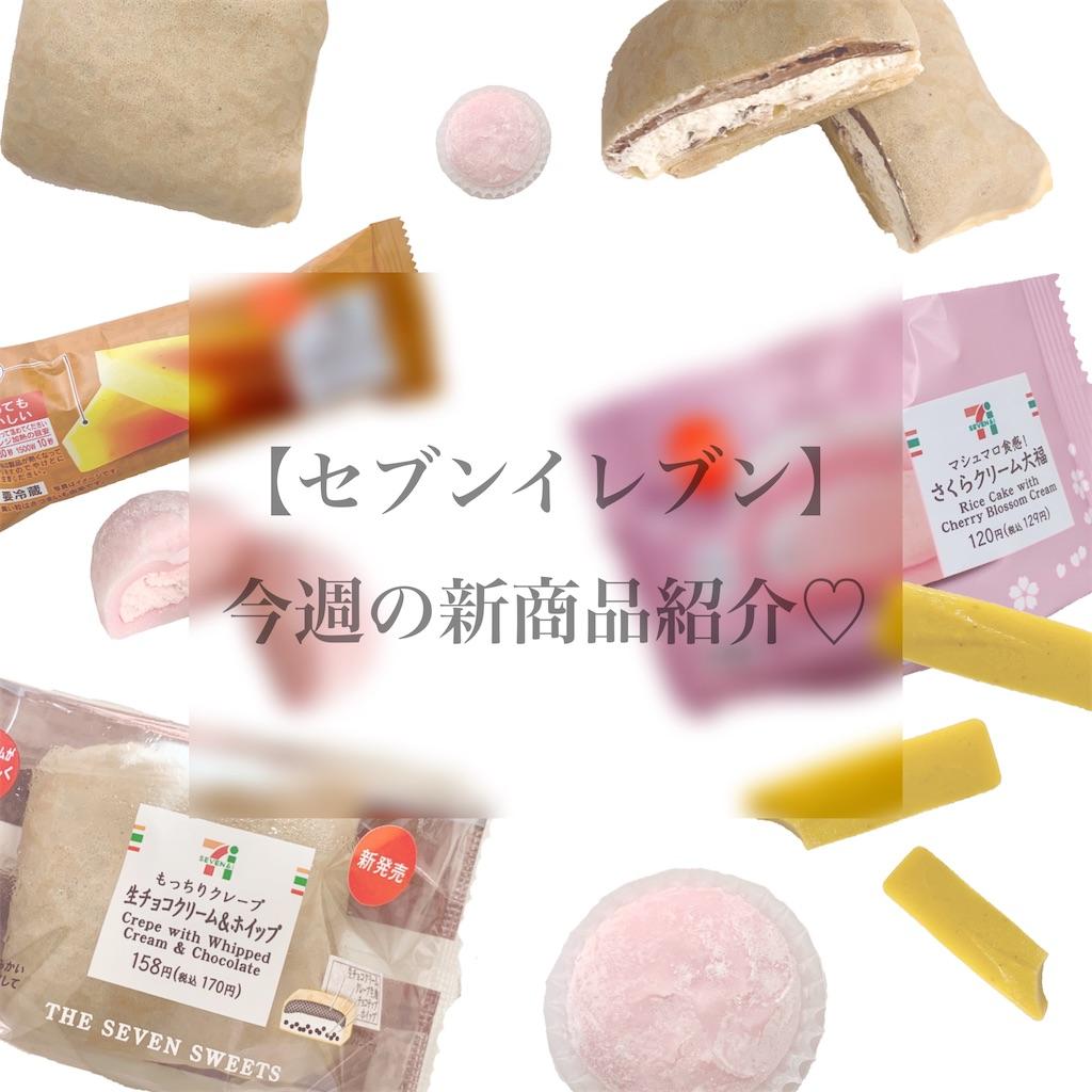f:id:chihiro-kk:20200226230214j:image