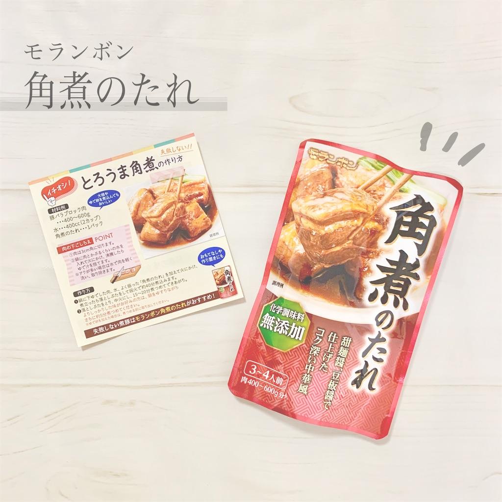 f:id:chihiro-kk:20200302164424j:image