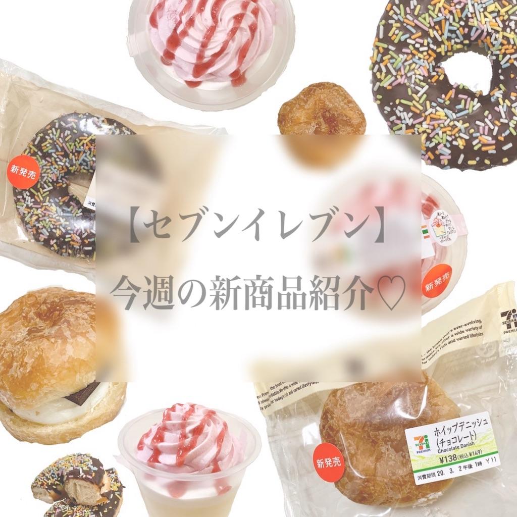 f:id:chihiro-kk:20200305175044j:image
