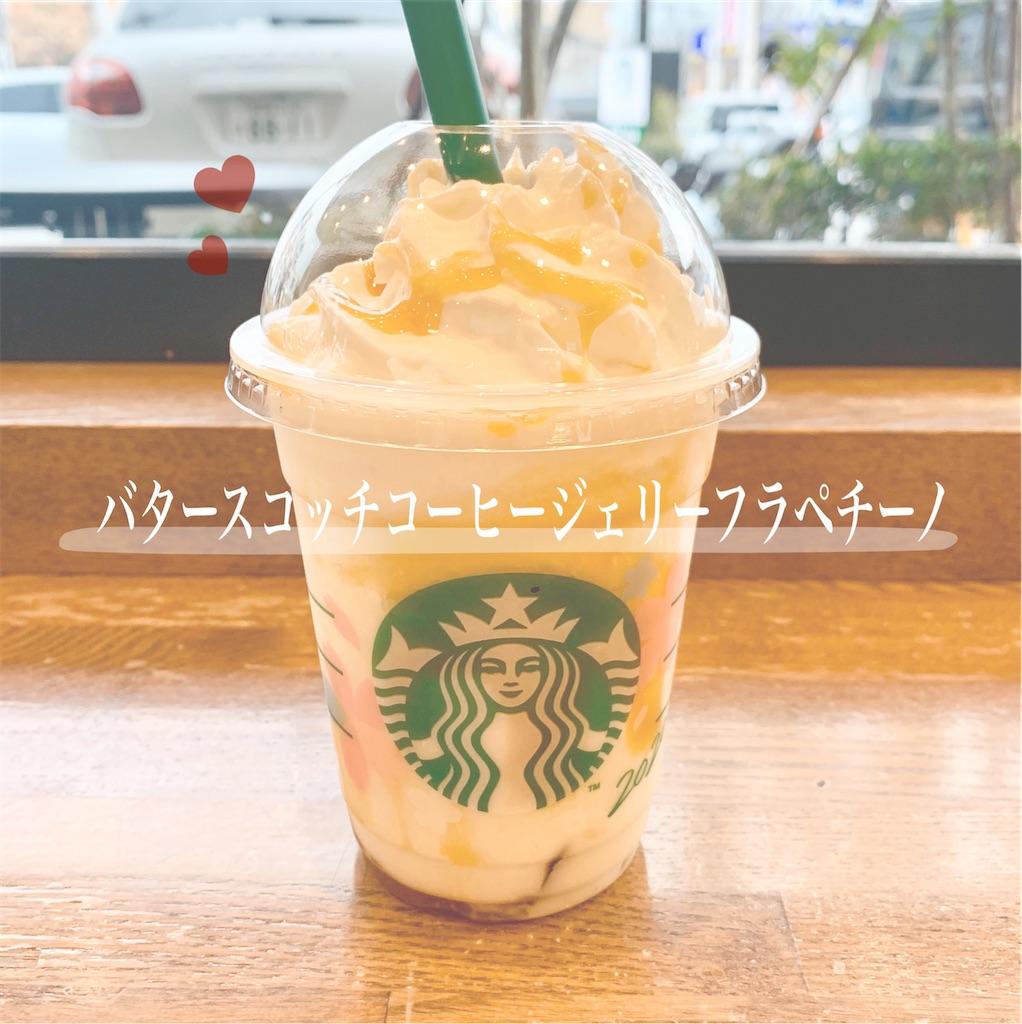 f:id:chihiro-kk:20200313174514j:image
