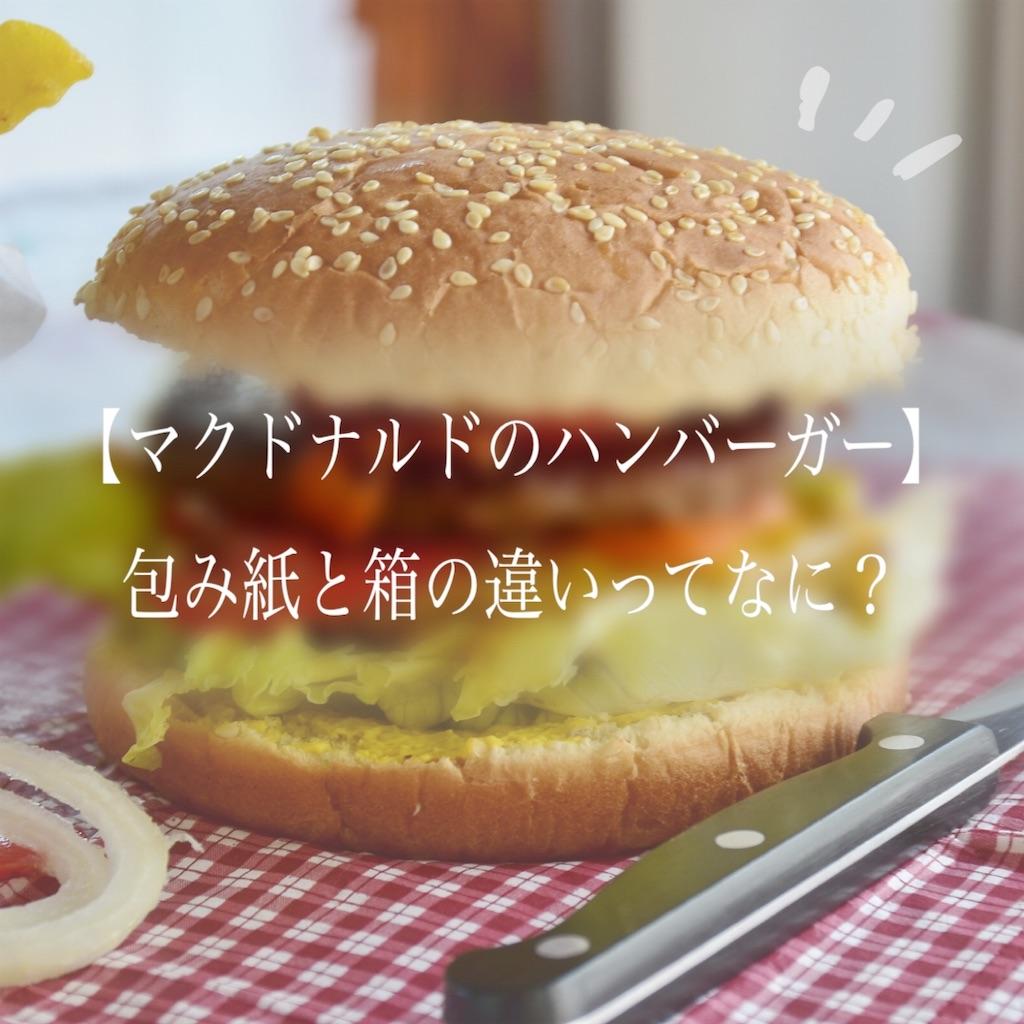 f:id:chihiro-kk:20200405185930j:image