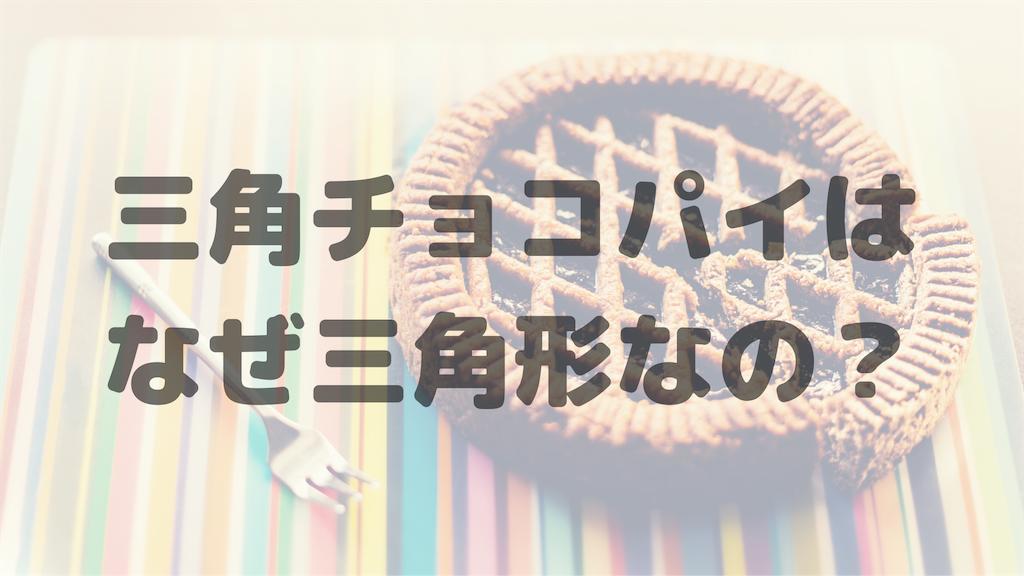 f:id:chihiro-kk:20200419174050p:image