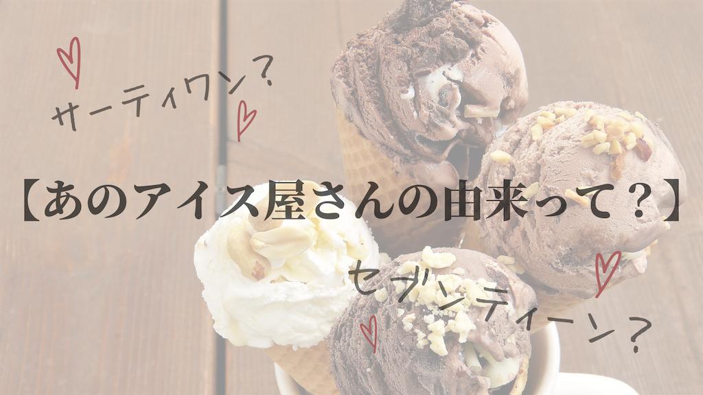f:id:chihiro-kk:20200504142903p:image
