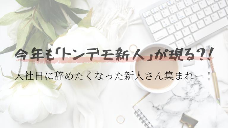 f:id:chihiro-kk:20200507115909p:plain