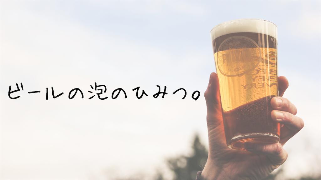 f:id:chihiro-kk:20200511193948p:image