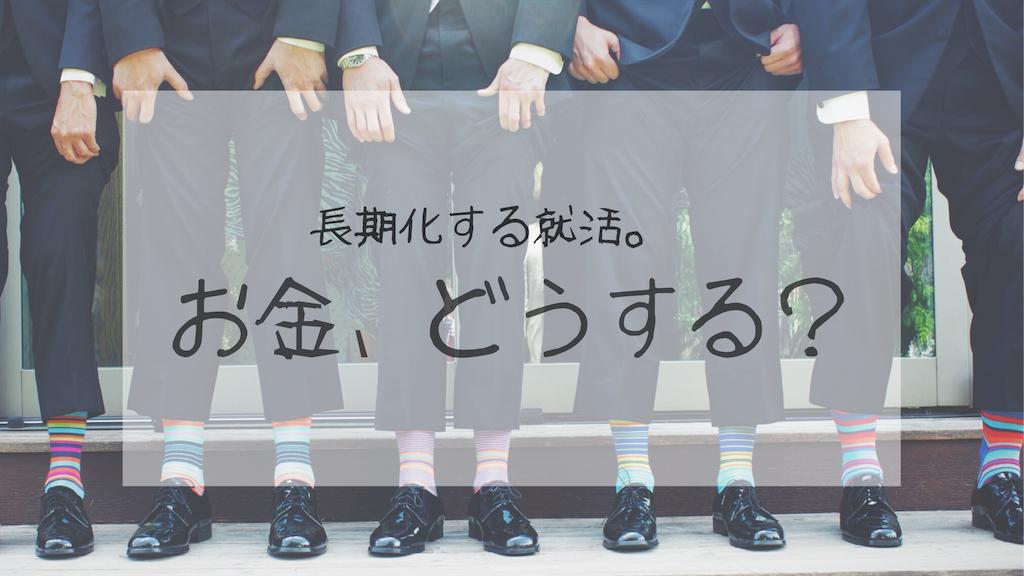 f:id:chihiro-kk:20200519164833p:image