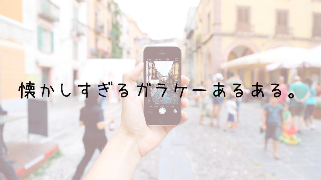 f:id:chihiro-kk:20200522052611p:image